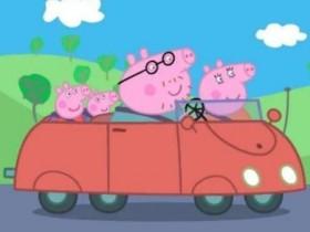 【蜗牛扑克】小猪佩奇剧中的歌颂与讽刺