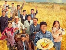 【蜗牛扑克】看《山海情》就像看到了故乡,看到了故乡的父老乡亲和自己的小时候