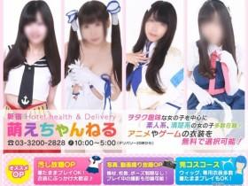 【蜗牛扑克】涨知识:为何日本风俗妹都敢露脸!退役妹爆业界秘密!