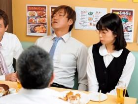 """【蜗牛扑克】俗气OL""""川上奈々美""""其实超爱舔 捡尸男同事吞液解渴"""