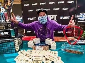 【蜗牛扑克】Ilyas Muradi赢得WPT现场主赛事冠军 扑克夫妻成为对手 为WSOP金戒指单挑进行对决