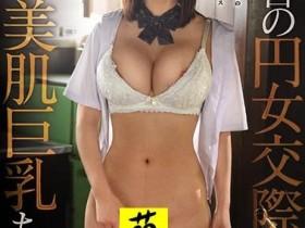 【蜗牛扑克】解密!那位代表E-Body参加内裤祭典、喷得乱七八糟的援交妹是? …