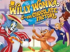 【蜗牛扑克】[猫和老鼠:查理和巧克力工厂][BD-MKV/1.05GB][英语中字][1080P][美国全新喜剧动画电影]