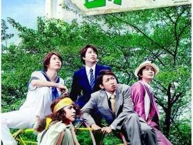 【蜗牛扑克】[生活艰难也许快乐][HD-MP4/2.05G][日语中字][1080P][日本喜剧电影]