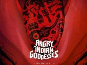 【蜗牛扑克】[愤怒的印度女神][BD-MKV/1.9GB][印语中字][720P][女性的梦想,欲望]