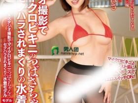 【蜗牛扑克】TAAK-025番号封面:八乃翼最新作品