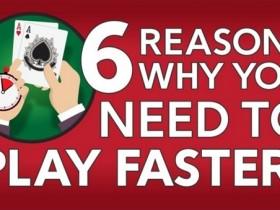 【蜗牛扑克】德州扑克你需要快点打牌的六个原因