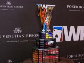【蜗牛扑克】世界扑克巡回赛重返拉斯维加斯,举办WPT威尼斯人主赛。