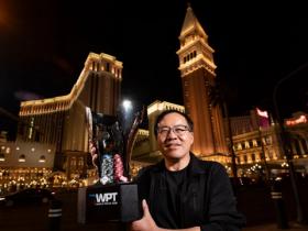 【蜗牛扑克】Qing Liu赢得了WPT威尼斯人的冠军头衔