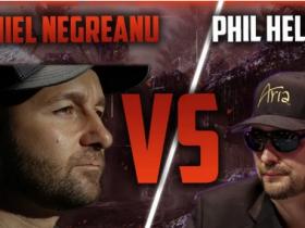 【蜗牛扑克】Hellmuth/Negreanu的高额桌对决被推迟