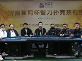 【蜗牛扑克】2021YPT黄河杯 | 主赛事圆满落幕,王博容成为最大赢家!