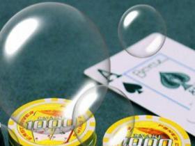 【蜗牛扑克】Daniel Negreanu: 指点德州扑克FT泡沫