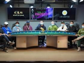 【蜗牛扑克】第二季大连杯|主赛事九人决赛桌产生 孙云升领跑全场!