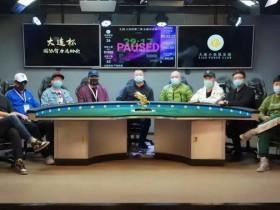 【蜗牛扑克】专访第二届大连杯主赛冠军——金卓!