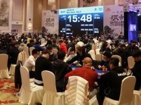 【蜗牛扑克】2021CPG福州站 林蔚领衔36人进入第三轮!何畅航遗憾成本届泡沫!