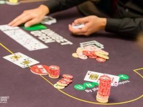 【蜗牛扑克】德州扑克选择与补牌数相符的底牌