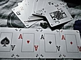 【蜗牛扑克】德州扑克一场脑力和体力的较量