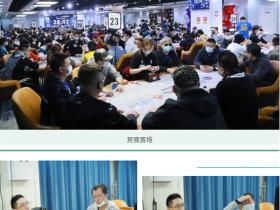 【蜗牛扑克】国家杯济南站 |鸿楠遗憾成泡沫,杨光发领衔45人进入半决赛冲击决赛圈!