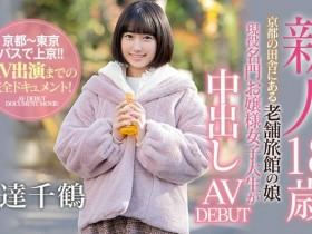 【蜗牛扑克】老家没生意做⋯18岁的她来到东京用下半身讨生活!