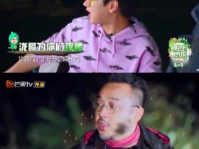 【蜗牛扑克】UNINE节目吃肉要看经纪人脸色 汪涵:我给你撑腰