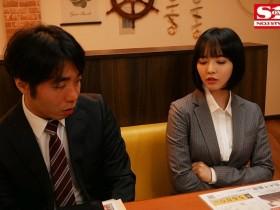 "【蜗牛扑克】机歪女上司""三宫つばき""兼差口爆店?"