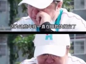 """【蜗牛扑克】范冰冰翟天临:劣迹艺人捐款献爱心为什么就要被骂""""洗白""""?"""