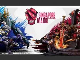 【蜗牛电竞】新加坡Major 3月27日正式起航,完美世界电竞精彩呈现