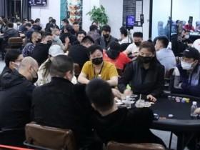【蜗牛扑克】2021SCPT 泉城杯 | 选手眼中的泉城杯,唐启斐成为C组领跑者!