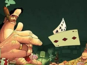 【蜗牛扑克】德州扑克你知道对手主动亮牌意味着什么吗?