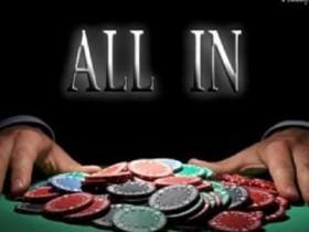 【蜗牛扑克】德州扑克学会分析决策