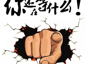 【蜗牛扑克】招聘!棋牌游戏主播招募中~