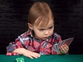 【蜗牛扑克】你应该教孩子打德州扑克的五个原因