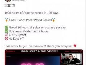 【蜗牛扑克】利物浦玩家刷新纪录 100天内直播1000小时的扑克