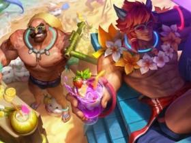 【蜗牛电竞】《英雄联盟》2021泳池派对系列皮肤公布 换泳装秀身材