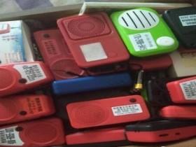 【蜗牛扑克】盘点盘点我的小收音机