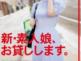 【蜗牛扑克】樱坂麻美(桜坂まみ,Sakurazaka-Mami)作品CHN-202介绍及封面预览