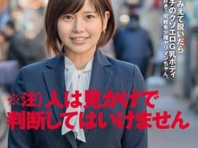 【蜗牛扑克】川端成海(Kawabata-Narumi)作品SDTH-005介绍及封面预览