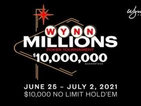 【蜗牛扑克】永利1000万保证金的锦标赛将填补WSOP延后留下的空白