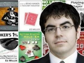 【蜗牛扑克】Ed Miller谈策略:$2/$5牌局的三个决定