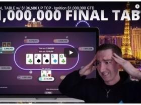 【蜗牛扑克】扑克博主用朋友账号高调直播打锦标赛奖金被没收 Linus Loeliger 一个人勇闯扑克圈