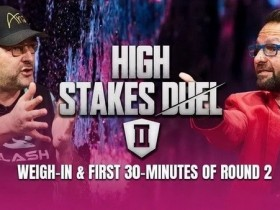 【蜗牛扑克】丹牛VS Hellmuth重赛今日启动 丹牛仍被大众看好 美国两职业牌手或将在八角笼解决彼此间的矛盾
