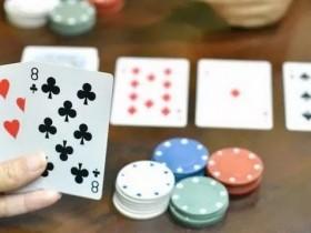【蜗牛扑克】德州扑克拿到大牌快玩 vs 慢玩,哪个更好