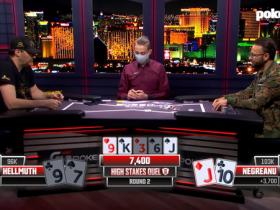 【蜗牛扑克】大胆的诈唬让Phil Hellmuth第二次击败丹牛
