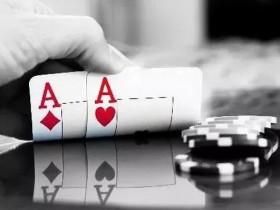 【蜗牛扑克】德州扑克如何玩好AA