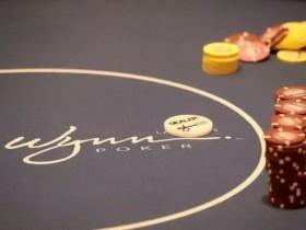 【蜗牛扑克】获得当局许可后永利扑克室将率先拆除离隔板 给扑克玩家带来正常比赛体验