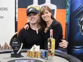 【蜗牛扑克】Alex Foxen和Kristen Bicknell喜结连理