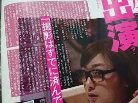 【蜗牛扑克】八卦杂志惊爆!SOD那个片酬一亿円的Super Star是⋯