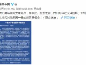 【蜗牛电竞】2021暴雪嘉年华取消 明年年初举办线上暴雪嘉年华