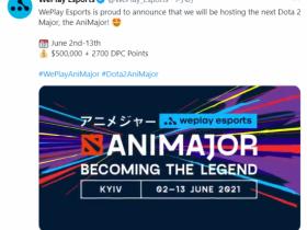 【蜗牛电竞】WePlay官方宣布:第二个Major落地基辅