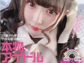 【蜗牛扑克】姬野牛奶(姫野みる,Himeno-Milk)作品HND-987介绍及封面预览